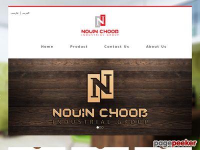 Novinchoob.com
